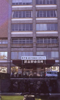 Tsudanuma01