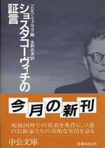 Shostakovich04
