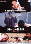 Abettertomorrow2