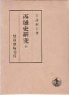 Shiratori22