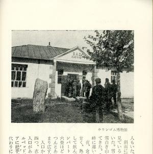Mongolkiko002